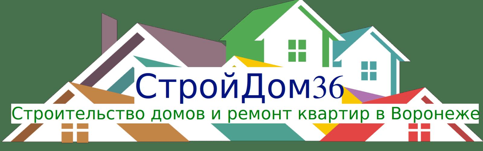СтройДом36