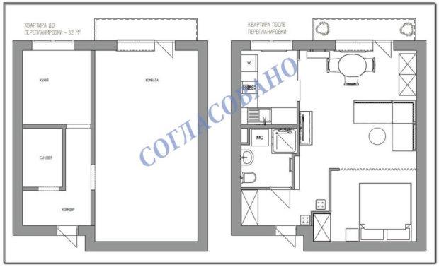 Перепланировка квартиры дома