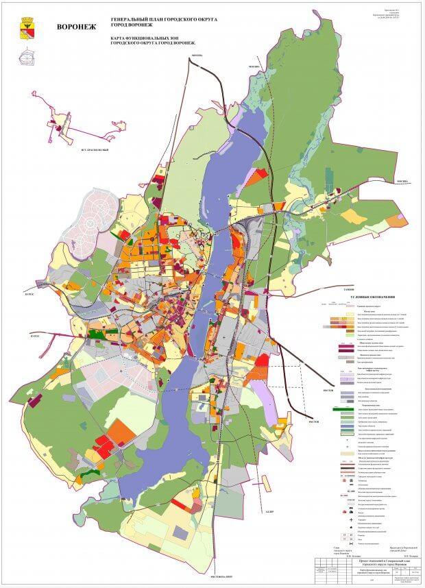 Генеральный план Воронеж